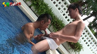 Horny at the Poolside
